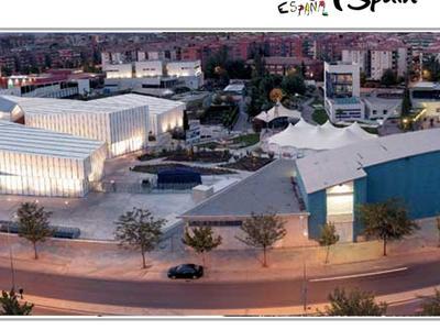 Granada Science Park Museum Granada