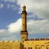 Grande Mesquita