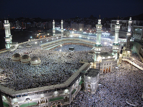 Umrah And Hajj Package With Alhijaz Tour And Travel Photos