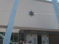 Beth Shalom Temple