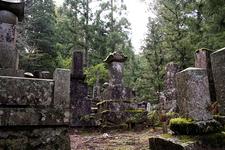 Graves In Okunoin Cemetery