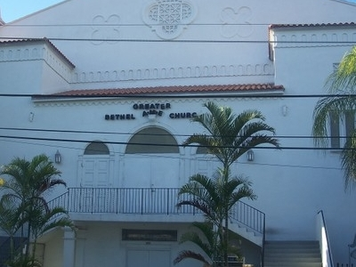 Greater Bethel AME Church