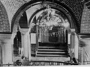 Grande Sinagoga de Bagdá