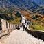 Great Wall Visit