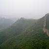 Greatwall Badaling
