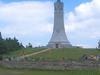 Greylock Summit Monument