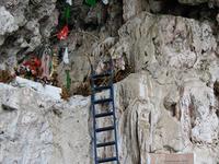 Guadalupe Caverna