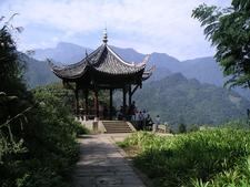 Guangfu Pavilion
