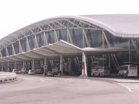 Aeropuerto Internacional de Baiyun