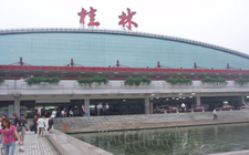 Guilin Airport