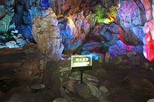 Guilin Reed Flute Cave With Signage