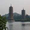 Guilin Sun & Moon Twin Pagodas