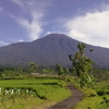 Mount Slamet Seen From Banyumas Regency