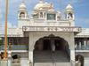 Gurudwara Guptsar Sahib - Manmad