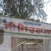 Gurudwara Shree Sehra Sahib