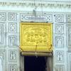 Gurudwara Tarn Taran Sahib