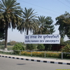 Guru Nanak Dev University Banner