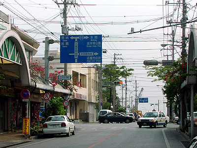Gusuku  Crossroads