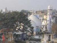 Gyanvapi Mezquita