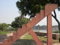 Gyarah Sidi