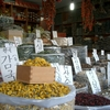 Gyeongdong Market Shop