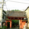Gateway To Gyoran-ji