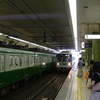 Gakuen-Toshi Station