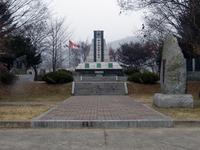 Gapyeong Canada Monument