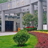 China Foreign Affairs University