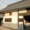 Hayashibara Museum Of Art