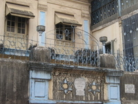 Puerta de la Misericordia Sinagoga