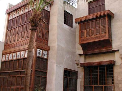 A Typical House In Islamic Cairo