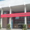 Guangdong Provincial Museum