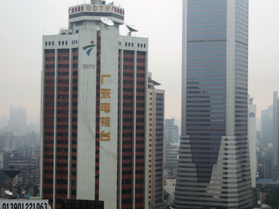 Guangdong International Building (right)