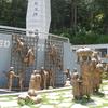 Geoje POW Camp