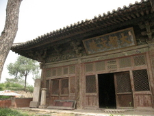 The Front Of The Wenshu Hall