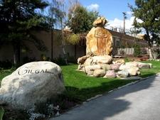 Gilgal Entrance