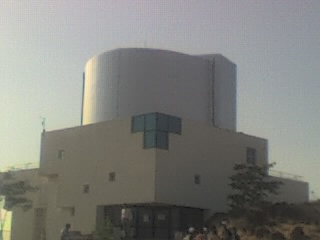 Girawali  Observatory