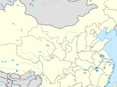Golag Is Located In China