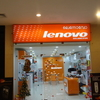 Gold Souk Grande Lenovo Shop