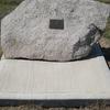 Reber Memorial