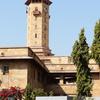 Gujarat University Tower Building