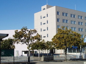 Universidad de la Prefectura de Gunma Mujeres