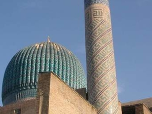 Gur-E Amir