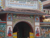 Guru Poornima 2013 Nagpur 009  68