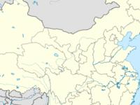 Gyari