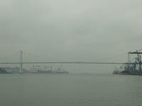 Puerto de Xiamen