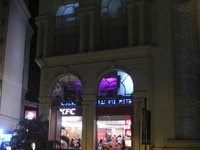 Haiko Mall