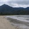 Hanalei Bay Beach Mar