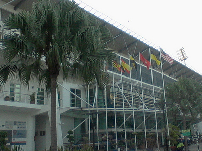Han Chiang Indoor Stadium